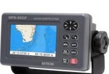 gps-95cp-color-lcd-gps-waas-chartplotter-c30841