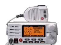 gx2150-vhf-matrix-ais-white
