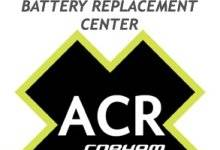2774-91-fbrs-2774-battery-replacement-service